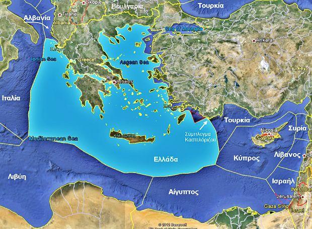 Η Ελλάδα υπογράφει μαζί με άλλες χώρες τη διεθνή σύμβαση για το δίκαιο της θάλασσας...
