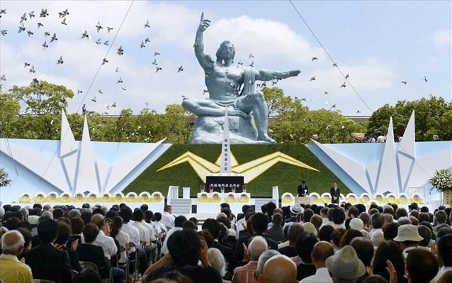 Tην 70η επέτειο από τη ρίψη της ατομικής βόμβας τιμά το Ναγκασάκι
