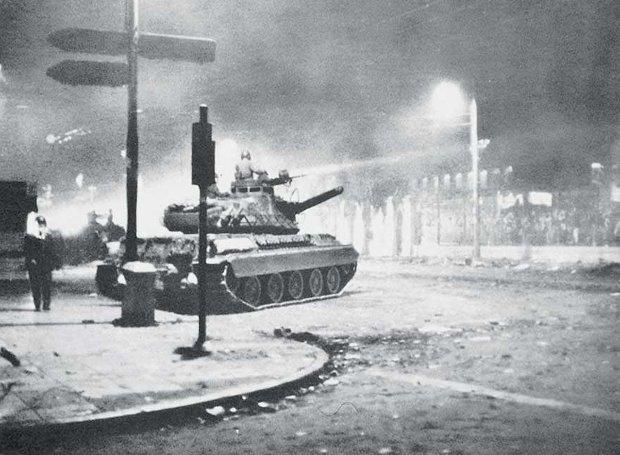 17 ΝΟΕΜΒΡΙΟΥ 1973