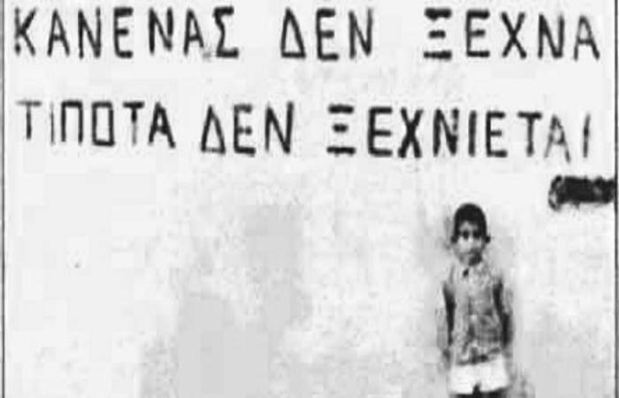 cyprus_kanenas_den_xehna