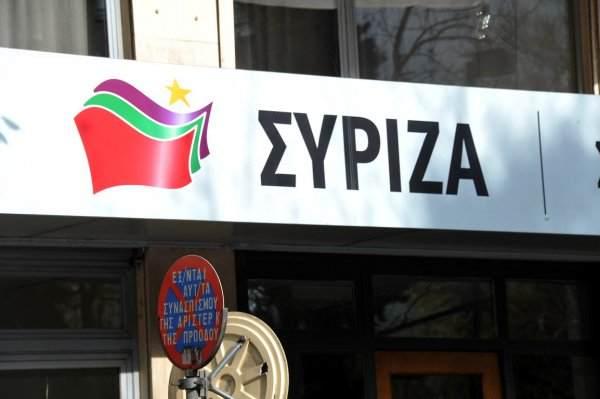 syriza_grafeia1